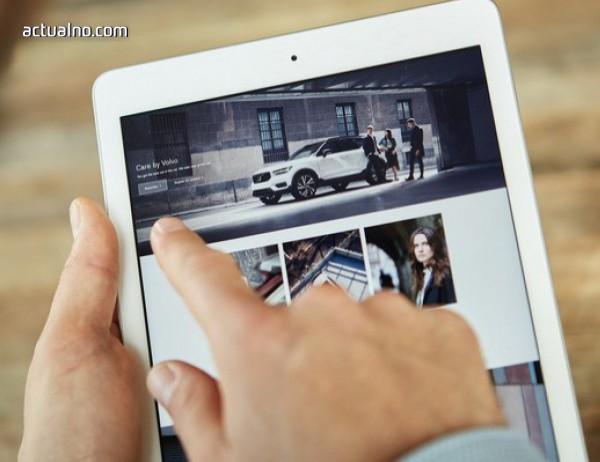 photo of Volvo уговаря клиентите си да не си купуват автомобил