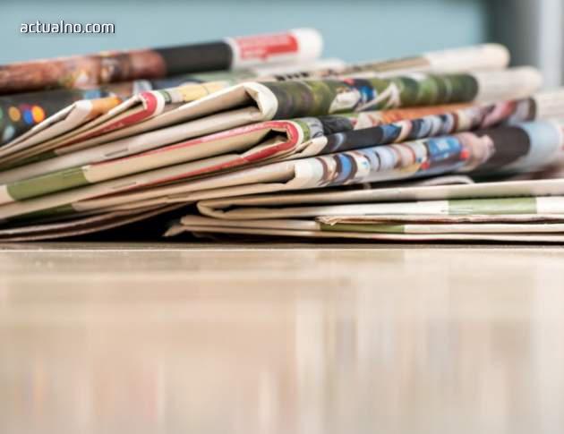 photo of Новини или Novini - картината на печата за 15 август