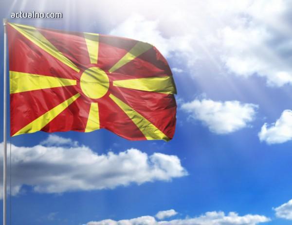 photo of Република Северна Македония е факт: Преспанският договор влезе официално в сила
