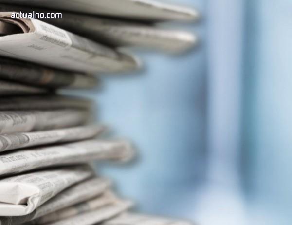 photo of Новини или Novini - картината на печата за 11 януари
