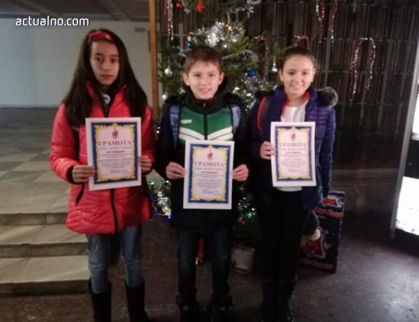 photo of Трима ученици от Велико Търново бяха отличени за хуманна постъпка