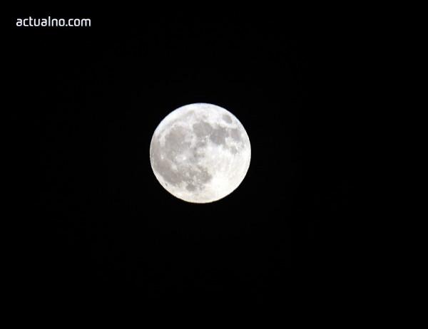 photo of Провал на първото частно кацане на Луната