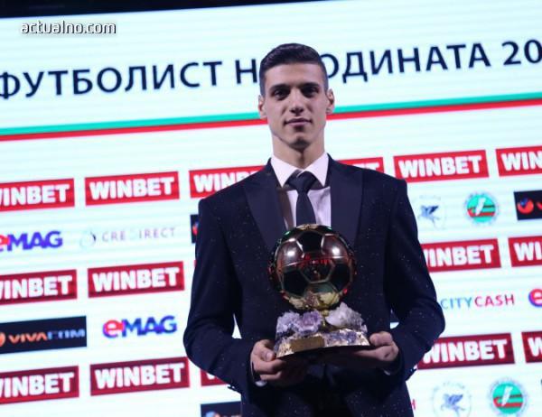 photo of Кирил Десподов: Христо Стоичков ми показа пътя