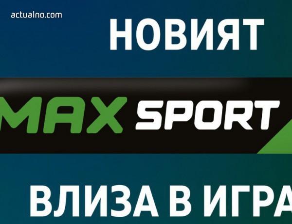 photo of A1 стартира четвърти собствен спортен канал на 21 януари