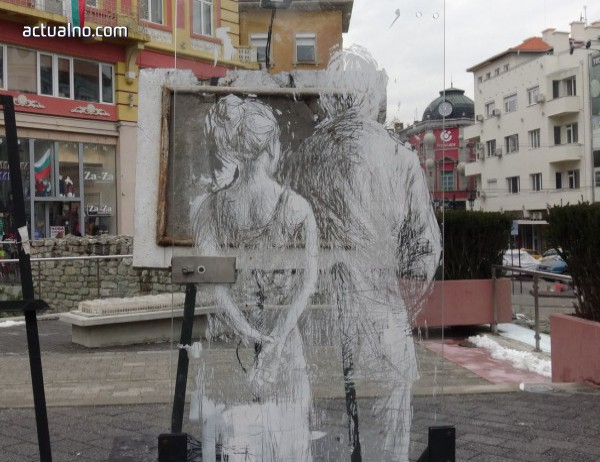 photo of Пловдив е Европейска столица на културата (ВИДЕО)