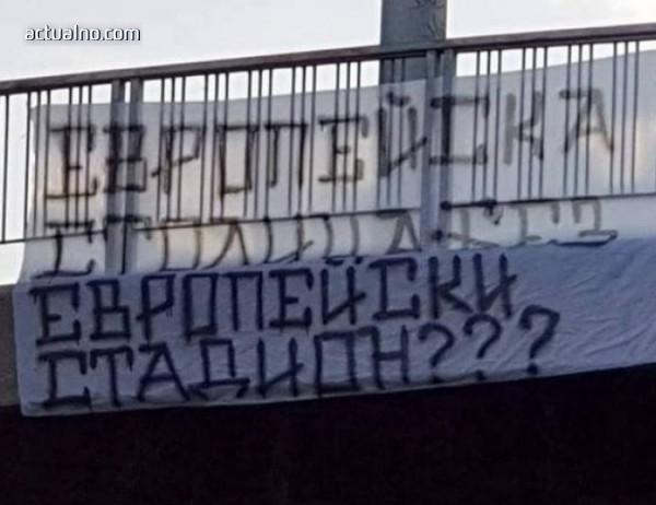 """photo of Пловдив осъмна с транспаранти: """"Европейска столица на културата без европейски стадион"""""""