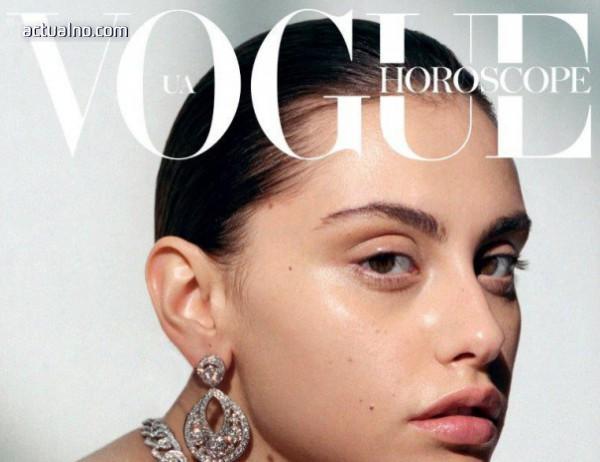 photo of Българка изгря на корицата на модната библия VOGUE