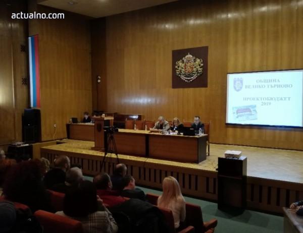 photo of Бюджет 2019 за 91,7 милиона лева влезе във Великотърновския общински съвет