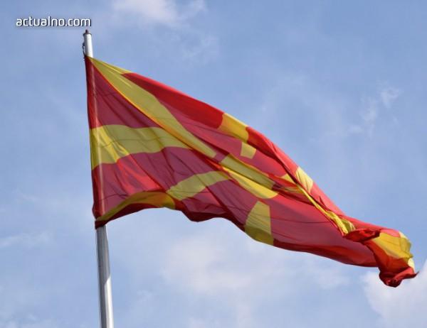 photo of Москва: Присъединяването на Македония е демонстрация на НАТО пред Русия и САЩ