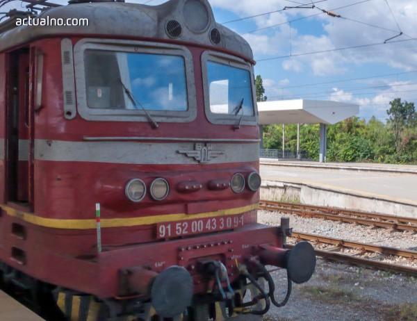 photo of БДЖ дава информация за реално време за движението на влаковете