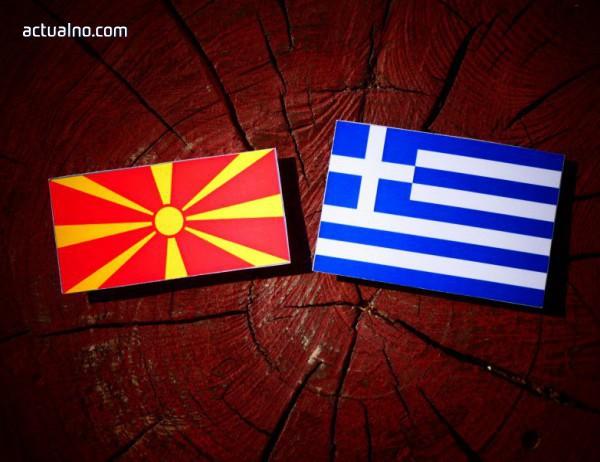 """photo of В Гърция смятат, че Македония ще забави """"малко"""" промяната на името си"""