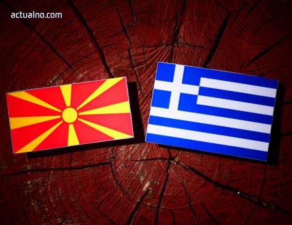 photo of Гърция ще обучава македонската армия?