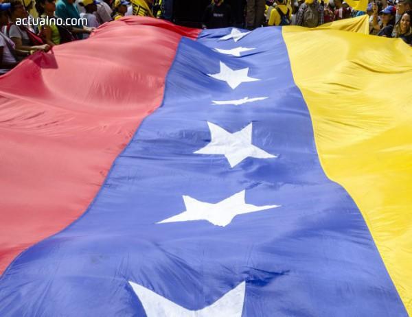 photo of САЩ вече предложи проекторезолюция за избори във Венецуела
