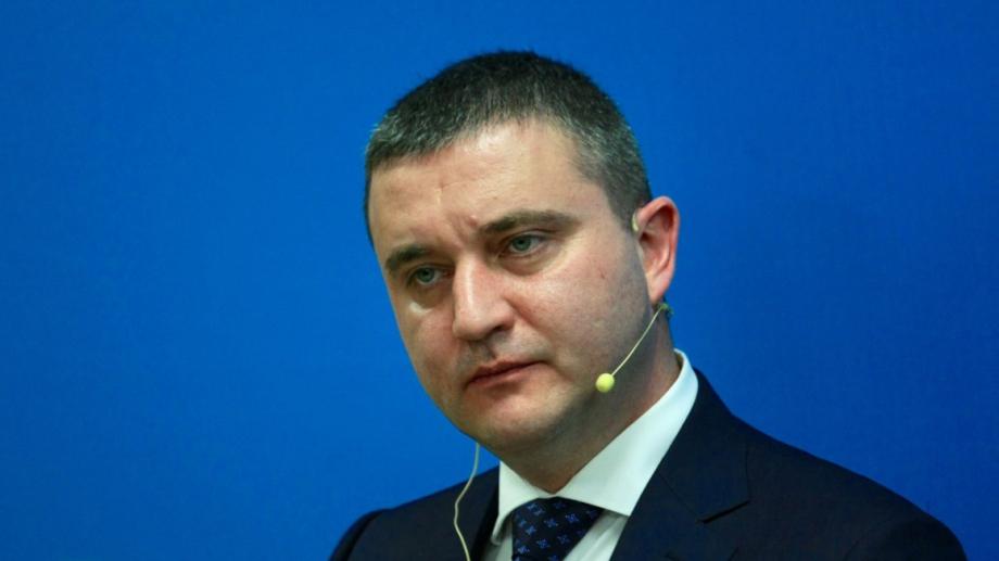 НАП проверява Владислав Горанов заради скъпите офиси