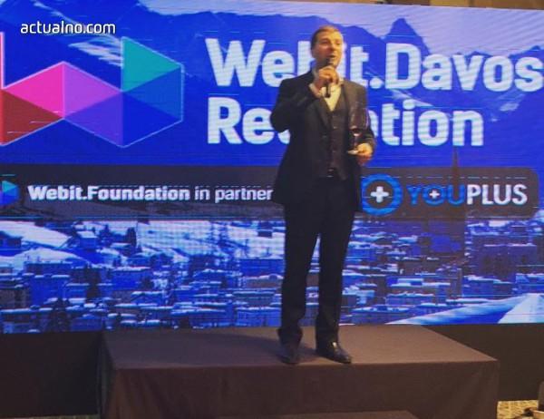 photo of Давос: България се утвърждава като регионална технологична супер сила