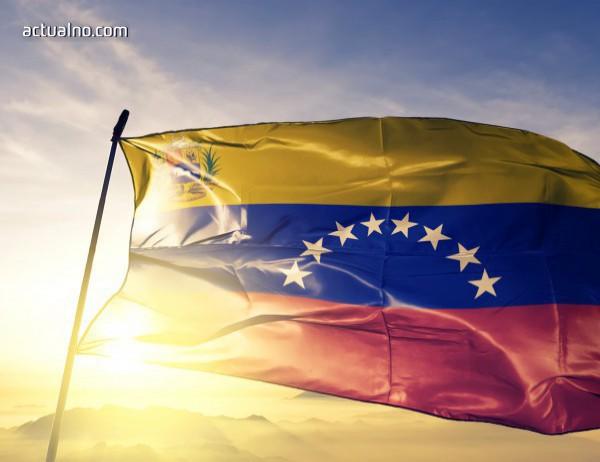 photo of САЩ призоваха гражданите си да избягват пътуване до Венецуела