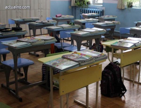 photo of Вън религията от образованието!