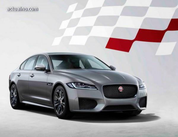 photo of Jaguar направи кариран XF