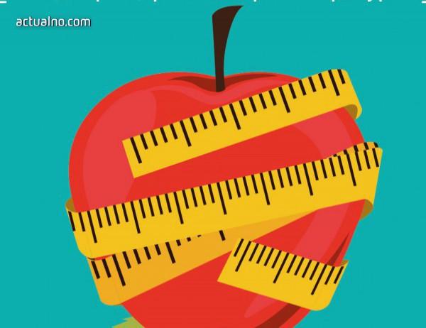 """photo of Яжте повече, тренирайте по-малко – и отслабвайте.... с книгата """"Метаболитният план""""!"""