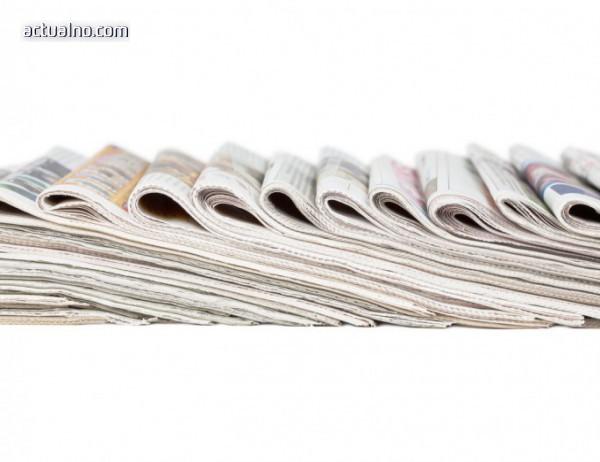photo of Новини или Novini - картината на печата за 11 февруари