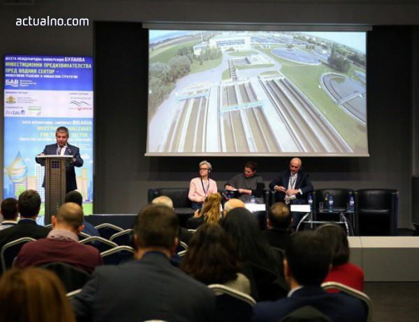 photo of Технологиите за пречистване на води в хранителнo-вкусовата индустрия - в едно изложение