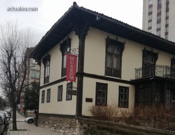 photo of Къщата на Калиопа или как Русчук се превърна в модерния Русе
