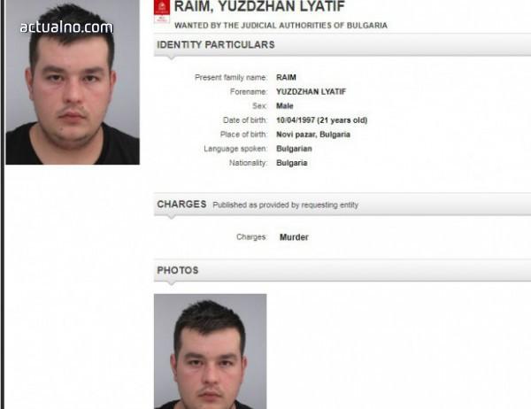 photo of 21-годишен, заподозрян в убийство, е обявен за издирване от Интерпол