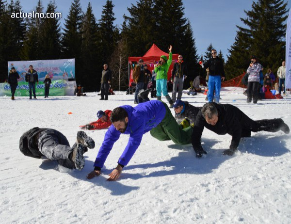 photo of Близо 2 000 души - на снежните състезания на Витоша