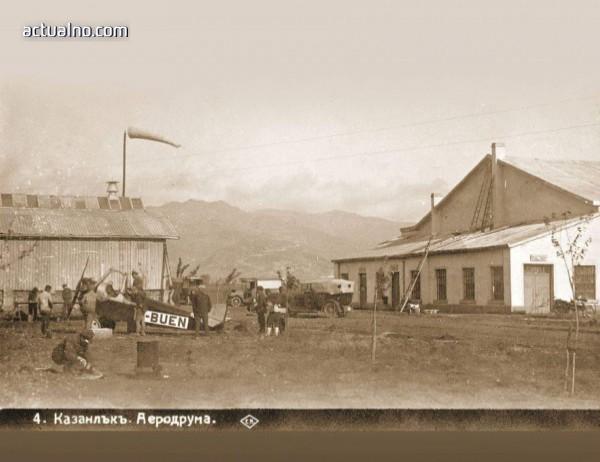 """photo of """"Самолетостроенето в Казанлък"""" - в Стара Загора"""