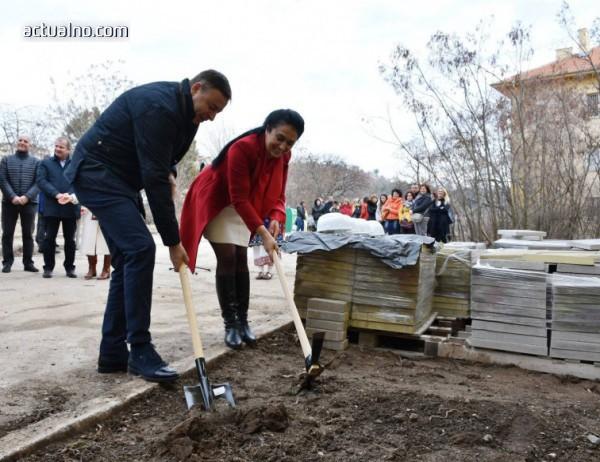 photo of Първа копка на нов социален обект в Благоевград