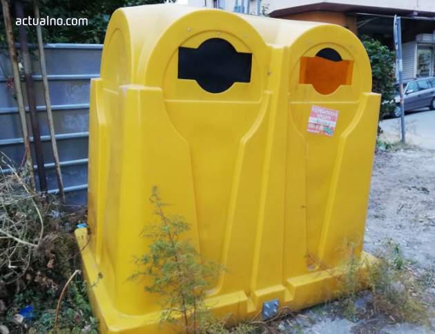photo of Проверяват над 40 обекта за контрол на управлението на отпадъци в Пазарджишко