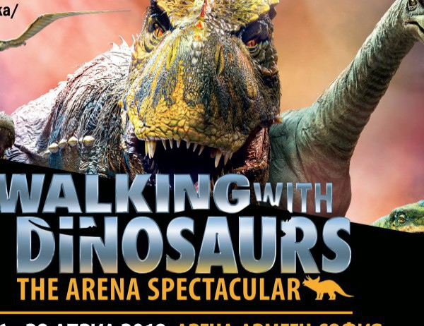 photo of Семеен билет за Walking with Dinosaurs печели...