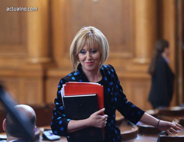 photo of Кметът Мая Манолова