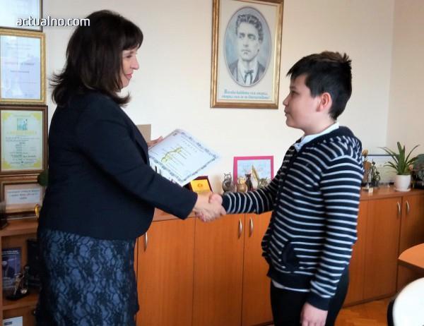 """e9650820707 Отличие за единствения ученик от София, донесъл награда от """"Ключът на  музиката"""