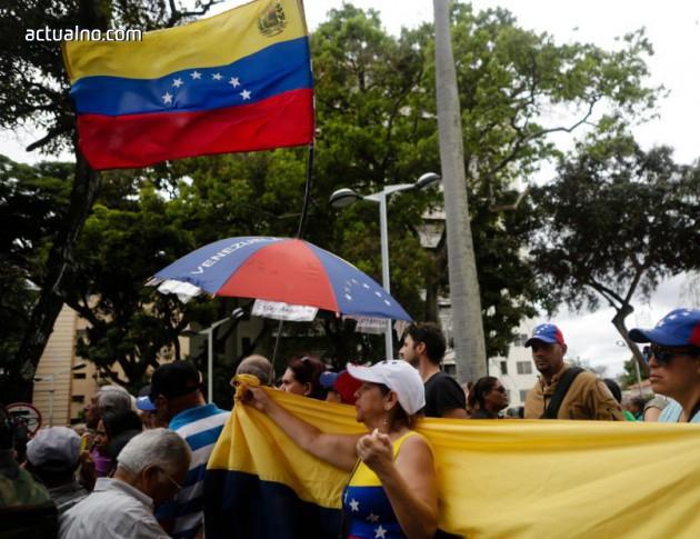 photo of ООН: Около 3.3 милиона венецуелци са напуснали страната от началото на кризата