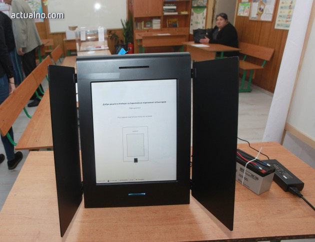 photo of Долу машинното гласуване, да живее вотът на хартия!
