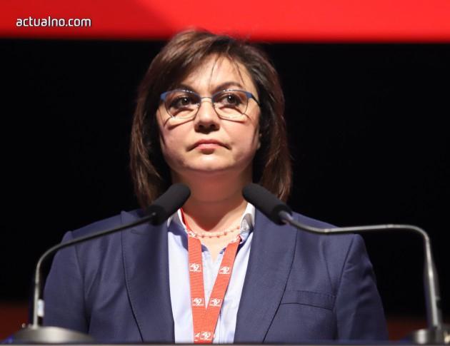 photo of Корнелия Нинова не подаде оставка
