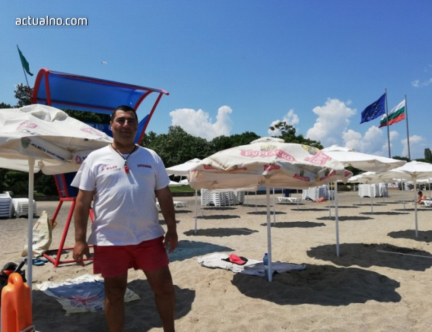photo of За да си спасител на плажа, трябва не само да можеш да плуваш, но да имаш сърце