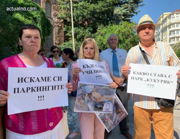 """photo of """"Обединена София срещу застрояването"""": Сегашният СОС да спре да приема подробни устройствени планове"""