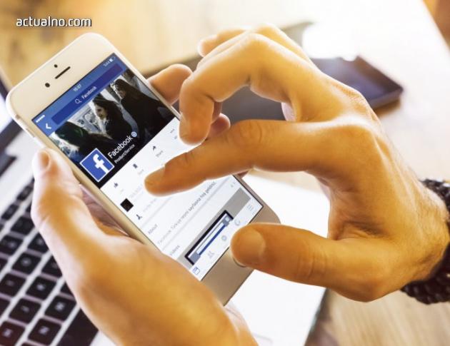photo of САЩ глобява Facebook с 5 млрд. долара заради изтеклите лични данни на потребители