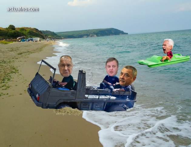 photo of Премиерът и морето