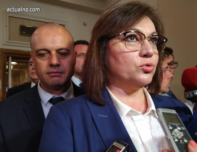 photo of Нинова за подкрепата на Борисов за Кьовеши: Чудя се да се смея ли, да плача ли?