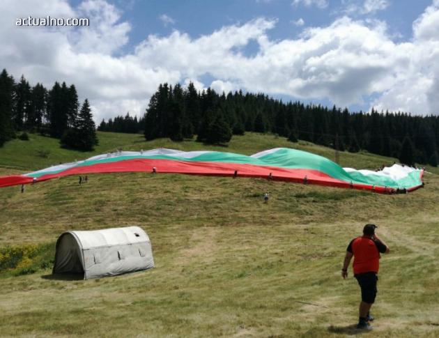 photo of Разпънаха най-голямото българско знаме на Рожен