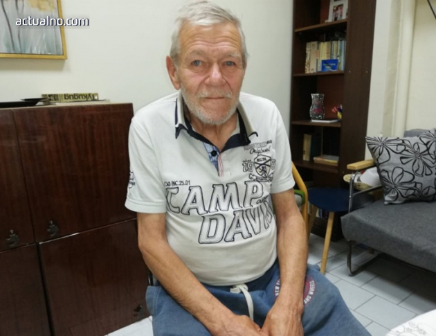 photo of Генадий от Дома за стари хора в Бохот: Цял живот помагах на хората, но на себе си не успях да помогна