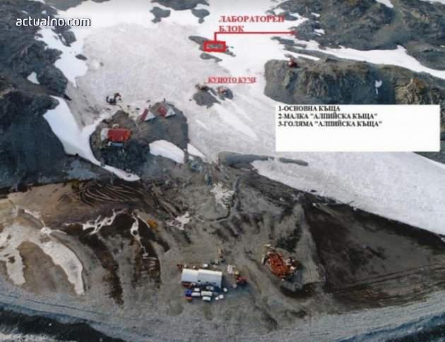 photo of Български архитект ще проектира антарктическа лаборатория на о-в Ливингстън