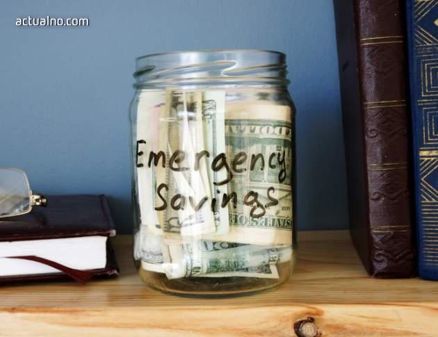 photo of Защо ни е нужен фонд за непредвидени разходи?
