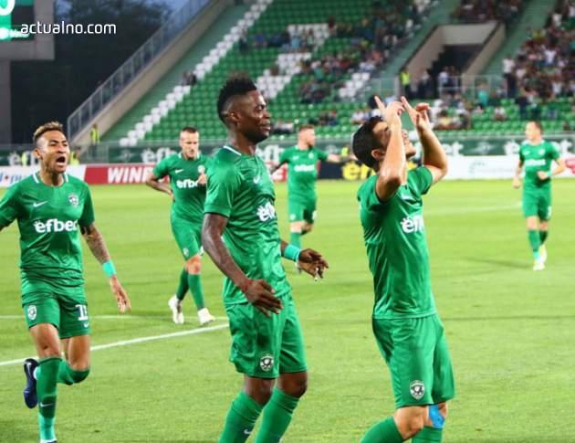 photo of Опасни съперници дебнат Лудогорец в плейофа за Лига Европа