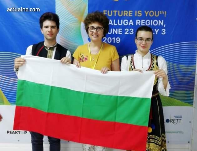 photo of Млади математици от Плевен участваха в Международна изследователска школа в Русия