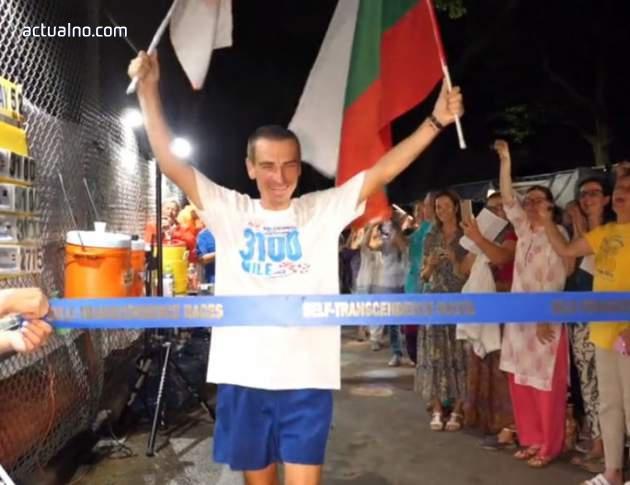 photo of Българин пробяга най-дългото състезание в света