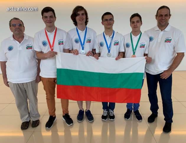 photo of Четири медала за България от Международна олимпиада по информатика в Азербайджан